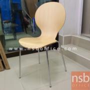 B20A054:เก้าอี้ไม้วีเนียร์ดัด BH-041-DIAMOND ขาเหล็กชุบโครเมี่ยม