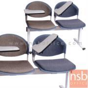 B17A009:เก้าอี้เลคเชอร์แถวโพลี่หุ้มเบาะ 2 , 3 , และ 4 ที่นั่ง รุ่น D900 ขาเหล็กเหลี่ยมพ่นสี