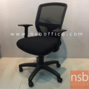 B24A051:เก้าอี้สำนักงานหลังเน็ต รุ่น  YT-1M โช๊คแก๊ซ ก้อนโยก