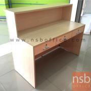 A11A013-1:โต๊ะเคาน์เตอร์ 2 ลิ้นชักกลาง 120W*60D*110H cm. บังตาชิดพื้น_คาดหน้า 2 เส้น