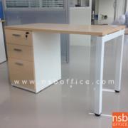 "A06A007-1:โต๊ะทำงาน 3 ลิ้นชัก ขนาด 120W*60D*75H cm. ขาเหล็กเหลี่ยม 2""x2"""