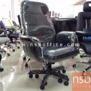 B14A004:เก้าอี้ผู้บริหาร ที่นั่งใหญ่พิเศษ ขาเหล็ก 10 ล้อ รุ่น TK-004 ปรับแกนเกลียว มีก้อนโยก