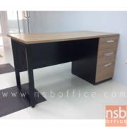 A18A040-2:โต๊ะทำงาน 3 ลิ้นชักทึบ ขาเหล็กกล่องพ่นสี 135W*60D cm