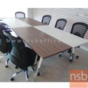 A05A174-2:โต๊ะประชุมเหลี่ยม หน้าไม้สลับสี ขาปลายเรียว 360W*150D cm