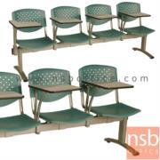 B17A019:เก้าอี้เลคเชอร์แถวเปลือกโพลี่ล้วน 2 , 3 , และ 4ที่นั่ง รุ่น D146 ขาเหล็กพ่นสีเทา