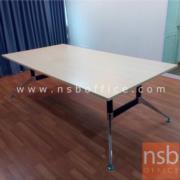 A25A008:โต๊ะประชุมทรงสี่เหลี่ยม 10 ที่นั่ง  รุ่น TJ-3855  ขนาด 240W cm.   ขาเหล็กทรงหางปลา