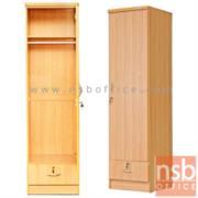 G11A019:ตู้เสื้อผ้าไม้ 1 บานประตู 1 ลิ้นชัก 50W*53D*190H cm.  สีบีช