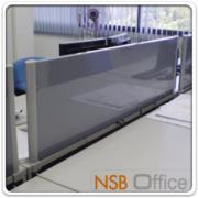P04A002-6:มินิสกรีนกั้นโต๊ะ 135 ซม. สูง 45 ซม. เสาอลูมิเนียม