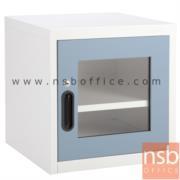 E25A002: ตู้เหล็ก 1 บานเปิดกระจก หน้าบานสีสัน 44W*40.7D*44H cm