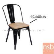 B29A207:เก้าอี้โมเดิร์น เบาะที่นั่งไม้ รุ่น 1-108CM-CB