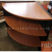 A01A014:โต๊ะเข้ามุม 3 ชั้น ผิวพีวีซี ขอบยาง (มี 2 ขนาดคือ R60 และ R75)