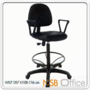 B02A061:เก้าอี้สำนักงาน มีพักเท้า KT-ST โช๊คแก๊ซ ก้อนโยก