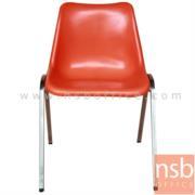 B05A029:เก้าอี้เฟรมโพลี่ ขาโครเมี่ยม A760