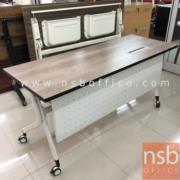 A18A068-1:โต๊ะพับไม้เมลามีน ขาเหล็ก กว้าง 160 ซม. พร้อที่วางของ