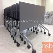 A05A077-2:โต๊ะประชุมท็อปไม้ ขาเหล็กพ่นบรอนซ์พับได้ บังโป๊เหล็ก 150W*60D*75H cm. มีล้อเลื่อน