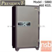 F05A038:ตู้เซฟนิรภัยชนิดหมุน 460 กก. รุ่น PRESIDENT-SB80 มี 2 กุญแจ 1 รหัส (รหัสใช้หมุนหน้าตู้)