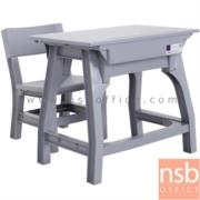 A17A036:ชุดโต๊ะนักเรียนพลาสติก ทรงสี่เหลี่ยม รุ่น TH-1S ระดับชั้นอนุบาล