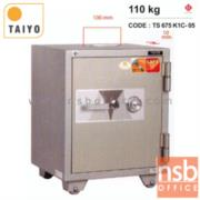 F01A051:ตู้เซฟบริจาค TAIYO TS675K1C-05 มอก. 110 กก. 1 กุญแจ 1 รหัส (เจาะช่องรับบริจาค 10 cm ด้านบน)