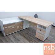 A21A004:โต๊ะทำงานผู้บริหารตัวแอล ขนาด 180W1*179W2 cm. พร้อม 2 ลิ้นชักข้าง และตู้ข้าง สีเนเจอร์ทีค-ขาว