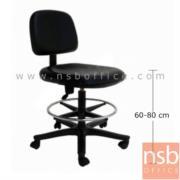 B09A081:เก้าอี้บาร์สูง PE-D800 พียูโฟม PU Foam ฉีดขึ้นรูป 46W*54D*100H cm มีที่พักเท้า