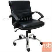 B03A216-1:เก้าอี้สำนักงาน  รุ่น PE-021L   โช๊คแก๊ส มีก้อนโยก ขาพลาสติก