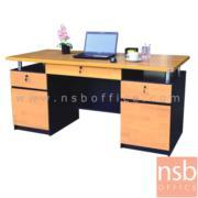 A01A019:โต๊ะทำงาน  ผิวพีวีซี  3 ลิ้นชัก ขนาด 160W cm.