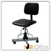 B14A120:เก้าอี้บาร์สูง มีพนักพิง N-604 ขนาด 62W*46D*96H cm มีที่พักเท้า