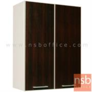 K01A017:ตู้แขวน 2 บานเปิดทึบสูง 80H cm