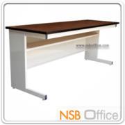 A05A038-1:โต๊ะประชุมตรง โครงเหล็กขาแอล 119.7W cm NT-001  หน้าลามิเนตลายไม้