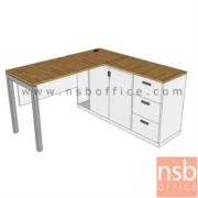 A18A031-1:โต๊ะทำงานตัวแอล    150W*150W2 cm. พร้อมตู้เก็บเอกสาร ขาเหล็ก