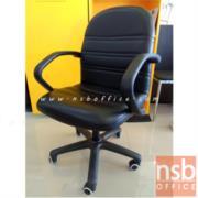 B03A212:เก้าอี้ทำงานเบาะเตี้ย รุ่น PE-600-L