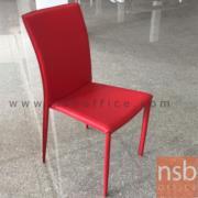 B29A153: เก้าอี้เอนกประสงค์ หุ้มหนังเทียมทั้งตัวและขา VANE-III (สีดำและสีแดง)