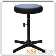 B09A069:เก้าอี้สตูลเตี้ย เบาะกลม N-111 ขนาด Di30.5*H49 cm ขาเหล็ก