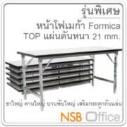 A07A033:โต๊ะพับหน้าโฟเมก้าขาวเกรด A (Top แผ่นตันหนา 21 มม. เสริมคานขวาง) ขนาด 4-6 ฟุต ขาเหล็กชุบโครเมี่ยม