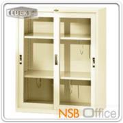 E28A051-1:ตู้เหล็ก 2 บานเลื่อนกระจกสูง 110 ซม. รุ่น LUCKY-LCG-9110