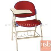 B07A053:เก้าอี้เลคเชอร์โพลี่หัวโค้ง มีตะแกรงวางของ รุ่น C256-646 ขาเหล็กพ่นสี