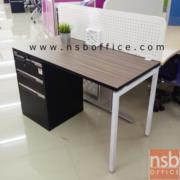 A18A045-1:โต๊ะทำงาน 3 ลิ้นชัก   ขนาด 120W cm. ขาเหล็กเหลี่ยม