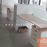 A04A169:โต๊ะทำงานกลุ่ม 4 ที่นั่ง 320W*140D*120H cm หน้าโค้งพร้อมตู้เก็บของส่วนกลาง