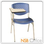 B07A050:เก้าอี้เลคเชอร์โพลี่หลังรู ข้างมีตัวเกี่ยว C436-926