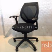 B24A110:เก้าอี้สำนักงานหุ้มผ้าเนส รุ่น TM-5ML โช๊คแก๊ส ก้อนโยก