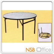 A08A005:โต๊ะพับกลมหน้าไม้ขาซ่อน 4 ฟุต