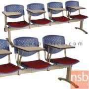 B17A017:เก้าอี้เลคเชอร์แถวพนักพิงเปลือกโพลี่ ที่นั่งหุ้มเบาะ  2, 3 , และ 4 ที่นั่ง รุ่น D836 ขาเหล็กพ่นสีเทา