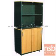 C10A016:ตู้เก็บเอกสารสูง บนกระจก ล่างบานเลื่อน สูง 165  ซม. เสริมขาเหล็กชุบโครเมี่ยม