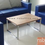 B13A171:โต๊ะกลางโซฟาหน้าไม้เมลามีน 90W*60D*45H cm.