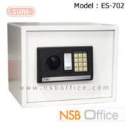 F03A001:ตู้เซฟดิจิตอล 12.5 กก. SR-ES702 (1 รหัสกด / 1 ปุ่มหมุนบิด) ขนาด 38W*30D*31H cm.