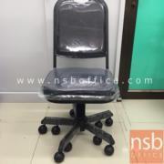 B14A025:เก้าอี้สำนักงาน ขาเหล็กพ่นดำ 10 ล้อ รุ่น TK-025  ปรับแกนเกลียว