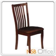 G14A036:เก้าอี้ไม้ยางพารา ที่นั่งหุ้มหนังเทียม รุ่น FW-CNP2002