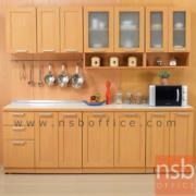 K03A026:ชุดตู้ครัว 240W cm. รุ่น STEP-007 พร้อมตู้แขวน