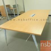 A05A076-1:โต๊ะประชุมเหลี่ยม   ขนาด 200W*100D*75H cm. ขาเหล็กปลายเรียว เมลามีน
