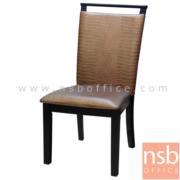 B22A122:เก้าอี้รับประทานอาหาร รุ่น FERICOL-FIX ขาไม้